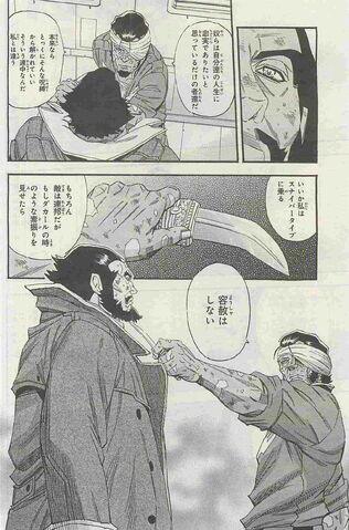 File:Yonem Kirks manga sacn 2 - Bande Dessinee.jpg