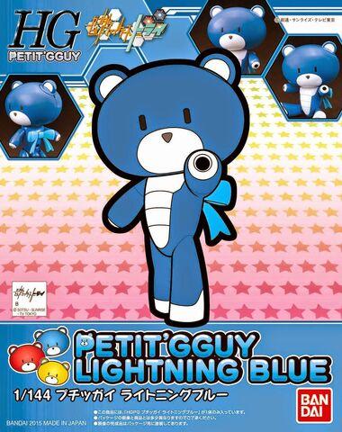 File:HG Petit'GGuy Lightning Blue.jpg