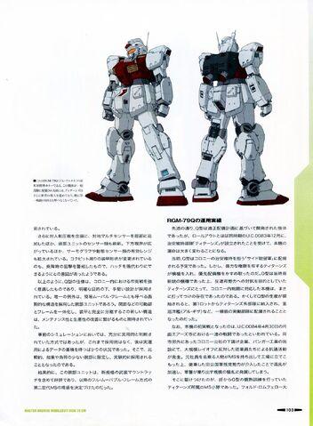File:Master Archive GM 22.jpg