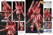 Hi-v Gundam Vrabe Amazing A&D