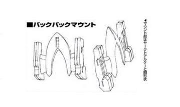 File:GNW-20003 Arche Gundam Drei Backpack Lineart.jpg