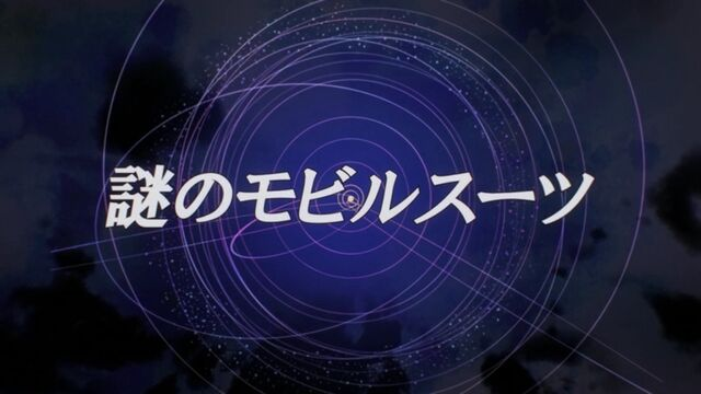 File:Title Card G-Reco-1.jpg