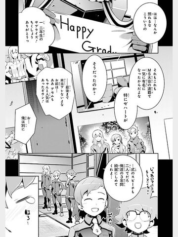 File:Gundam AGE Second Evolution scan 3.jpg