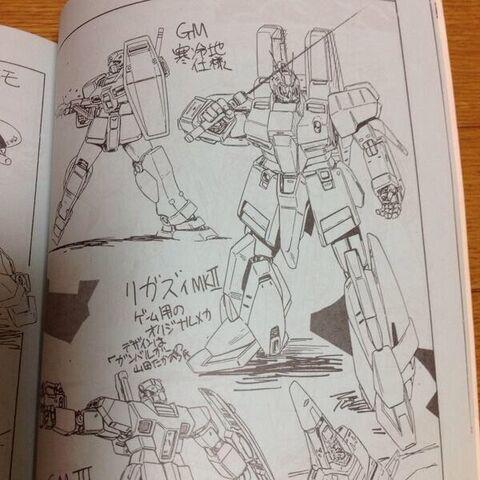 File:Re-GZ Mk-II.jpg
