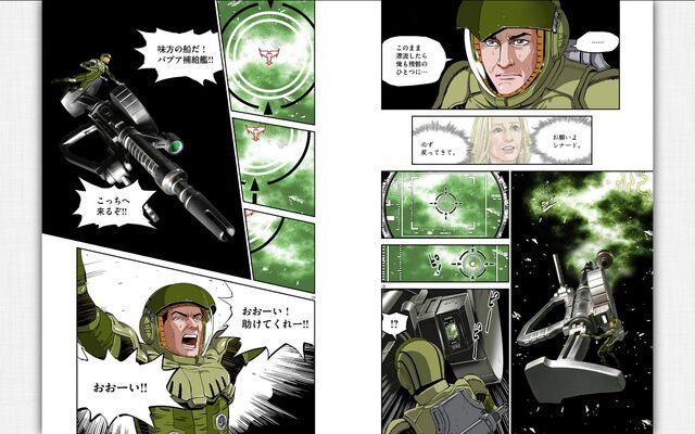 File:Thunderbolt SS Scan 2.jpg