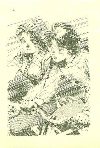 File:GundamF91 01 183.jpg