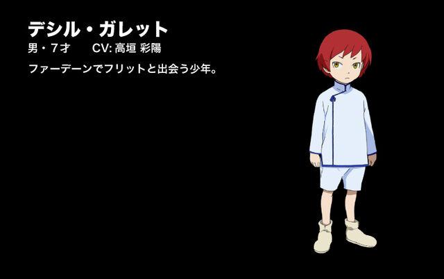 File:Redhead.jpg
