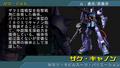Thumbnail for version as of 00:57, November 11, 2013