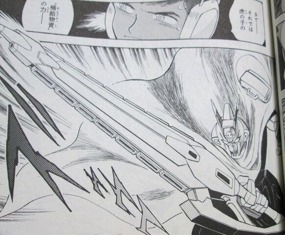 File:Crossbone Ghost - Manga1.jpg