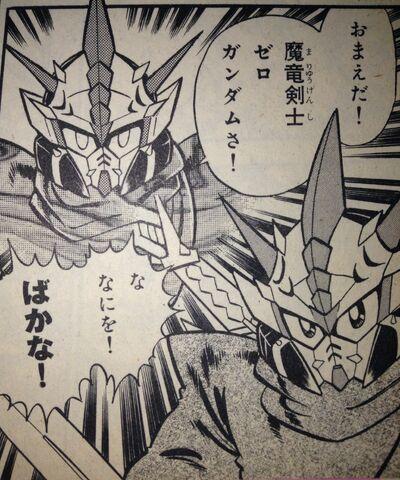 File:Evil Zero.JPG