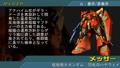 Thumbnail for version as of 03:29, November 11, 2013