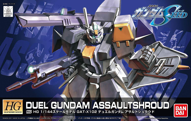 File:Hg duel 2.jpg
