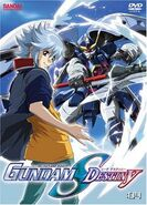 Mobile Suit Gundam Seed Destiny DVD Volume 04