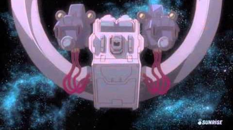 154 GSX-401FW Stargazer Gundam (from Mobile Suit Gundam SEED C.E