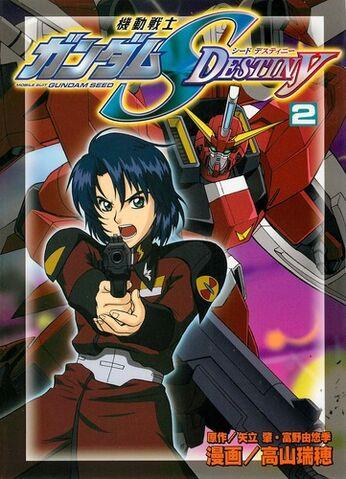 File:Mobile Suit Gundam SEED Destiny (Manga)Vol2.jpg