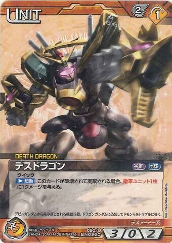 File:Death Dragon NEX-A.jpg