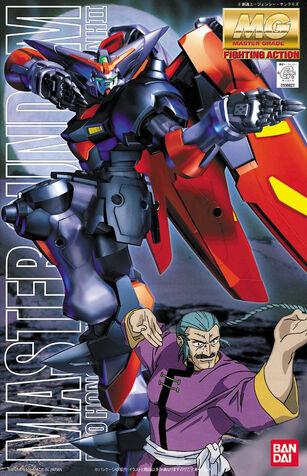 File:MG - GF13-001NHII Master Gundam - Boxart.jpg