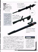 MSG-ML 63