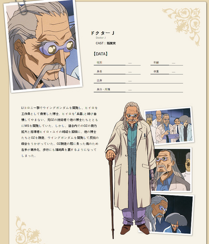 File:DoctorJ.png