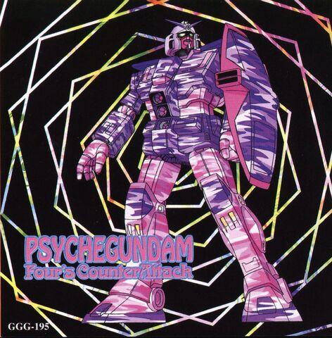File:Psyche Gundam 1.jpeg