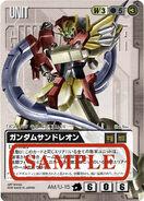 Gundam Sandleon sample