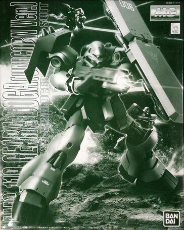 File:MG Geara Doga -Unicorn Ver.-.jpg