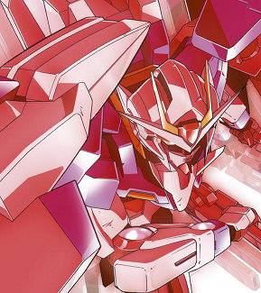 Gundam 00 Limited Edition cover
