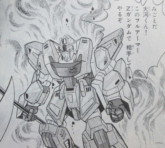 File:Gundam Boy 02.jpg