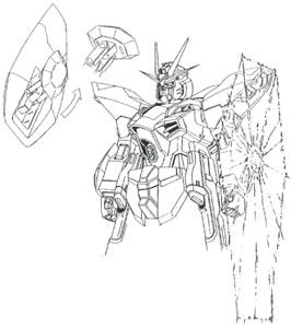 File:Zgmf-x20a-shield.jpg