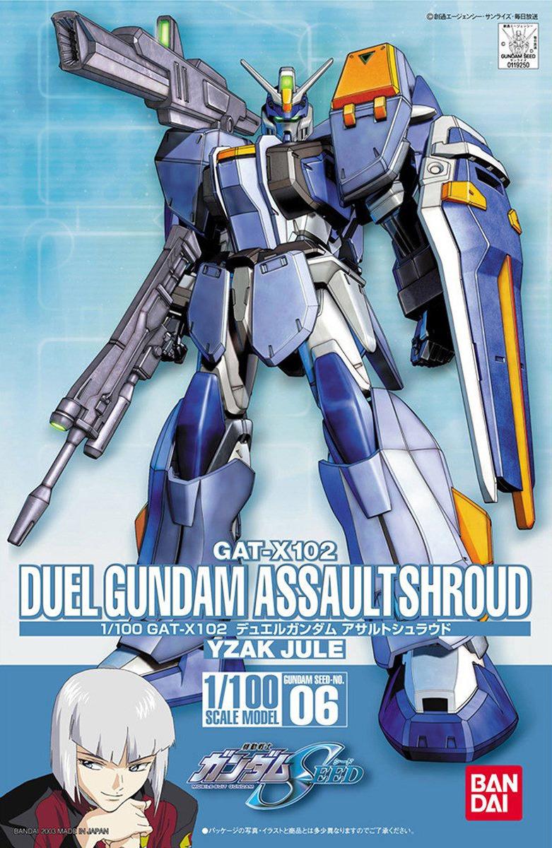 File:1-100 Duel Gundam Assault Shroud.jpg