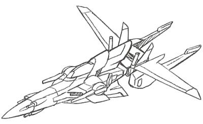 File:Dragoonflyer-force.jpg