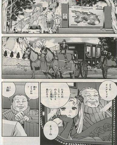File:Gopp in manga MSV-R.JPG