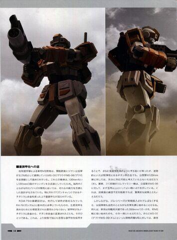 File:Armoredgmprofile.jpg