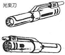 File:NRX-055-6.jpg