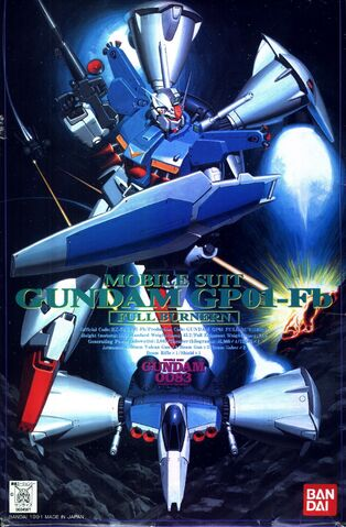 File:RX78GP01FB 1991Boxart.jpg
