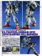 Gundam-Zephyranthes-Full -Burnern-024