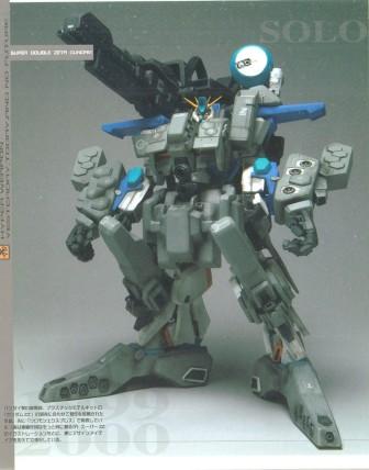 File:336px-Fa-010e model.jpg
