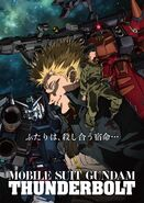 Gundam thunderbolt ona 1 poster