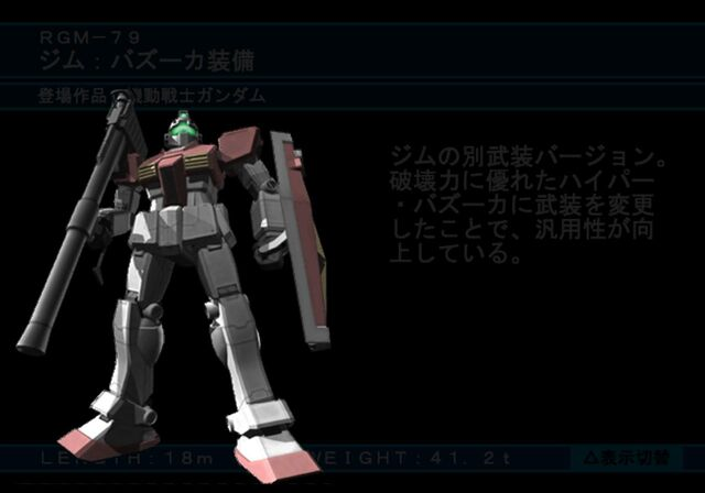 File:Rgm-79-bazooka.jpg