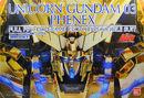 PG Unicorn Phenex