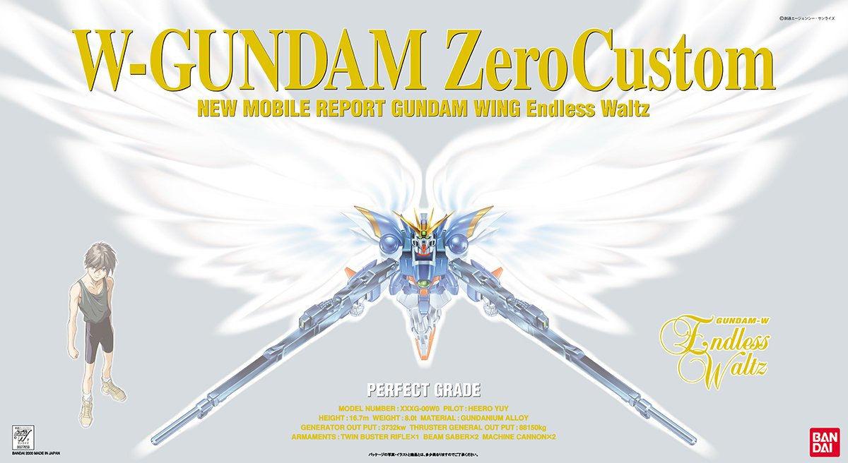 File:Pg005-Wing-Gundam-Zero-Custom.jpeg