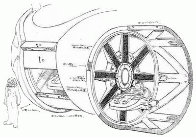 File:Jma-0530-hatch.jpg