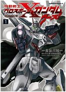 Mobile Suit Crossbone Gundam Ghost Vol 1