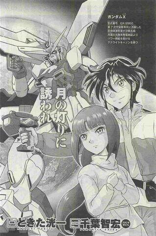 File:Gundam EX A cap 30.jpg
