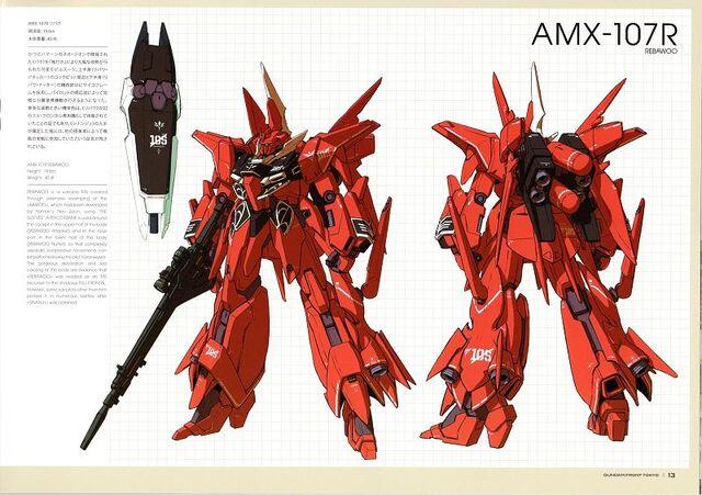 File:Amx-107r.jpg