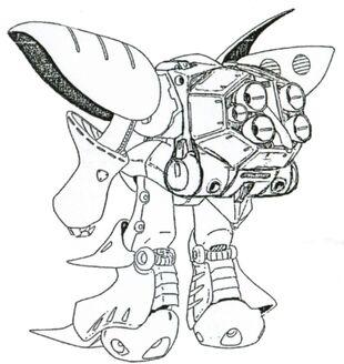 Unit 1 (Rear w/ Ballute System)