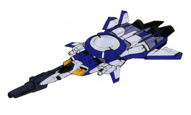 File:RX-78GP00(GUNDAM GP00 BLOSSOM) flight.jpg