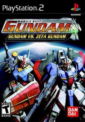 File:406651-gundam large.jpg