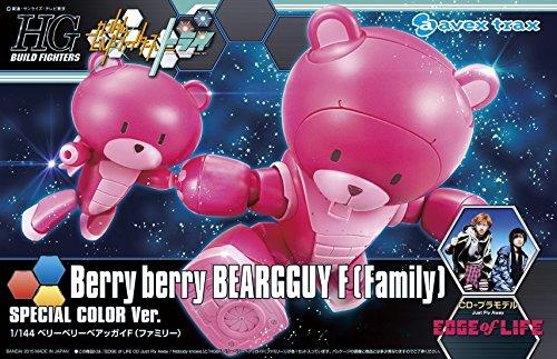 File:Berryberry Beargguy F (Family).jpg