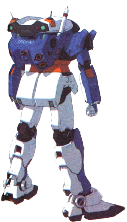 File:Rear GM Canard.png